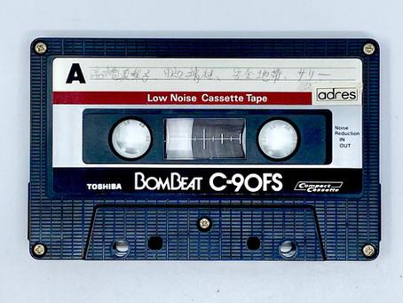 Toshiba BomBeat C90FS Cassette