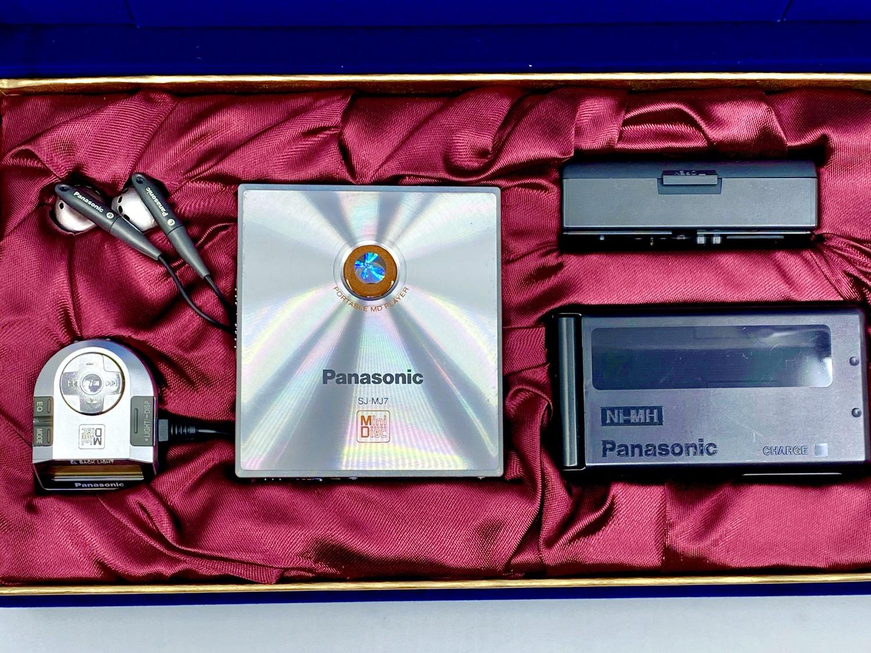 Panasonic SJ-MJ7 MiniDisc Player 80th Anniversary Edition