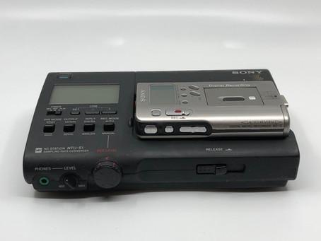 Sony NTU-S1 Dock for NT-2 Scopeman Digital Cassette Recorder