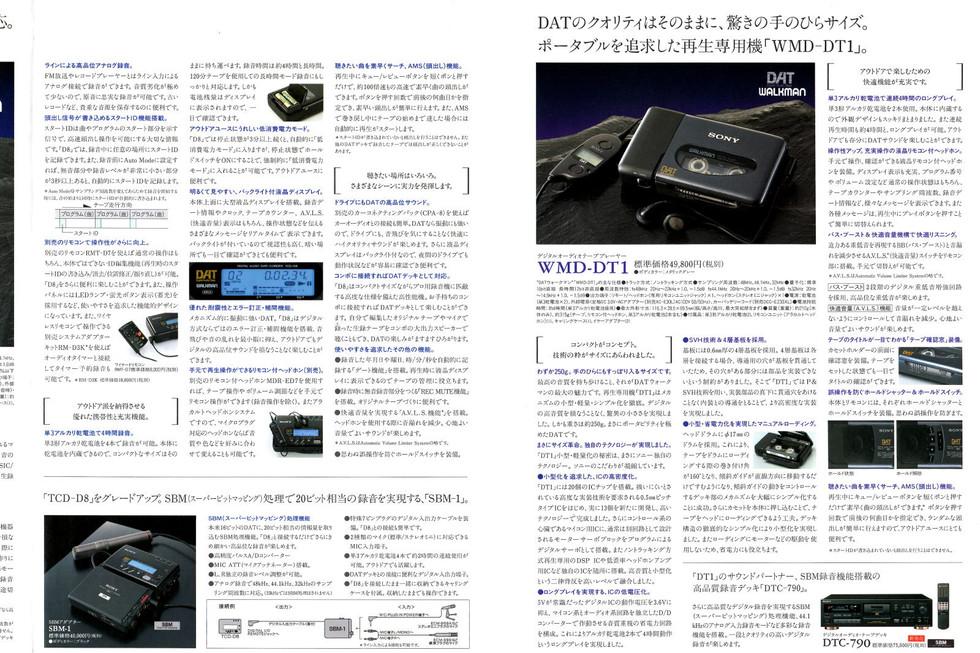 19951.9-TCD-D8-WMD-DT1-EF.jpg