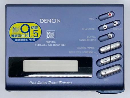 Denon DMP-R70 Portable MiniDisc Recorder