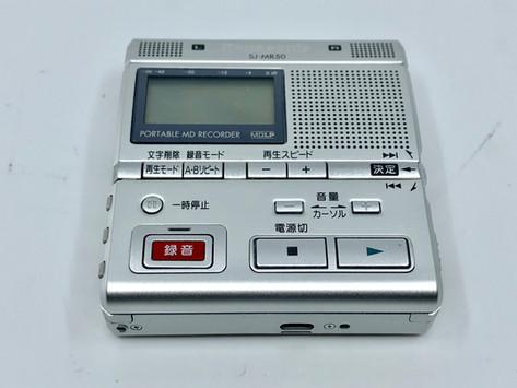 Panasonic SJ-MR50 MD Recorder