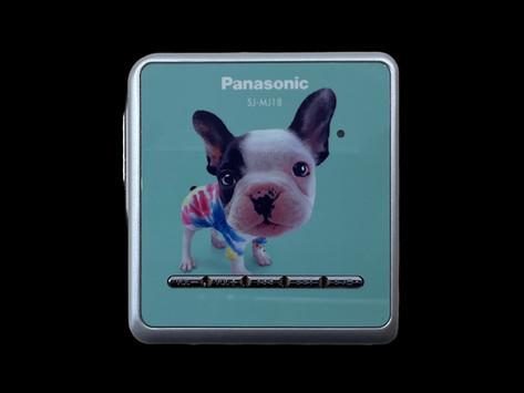 Panasonic SJ-MJ18 ZH03 MiniDisc Player