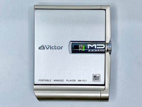 JVC XM-PJ1-N MiniDisc Player