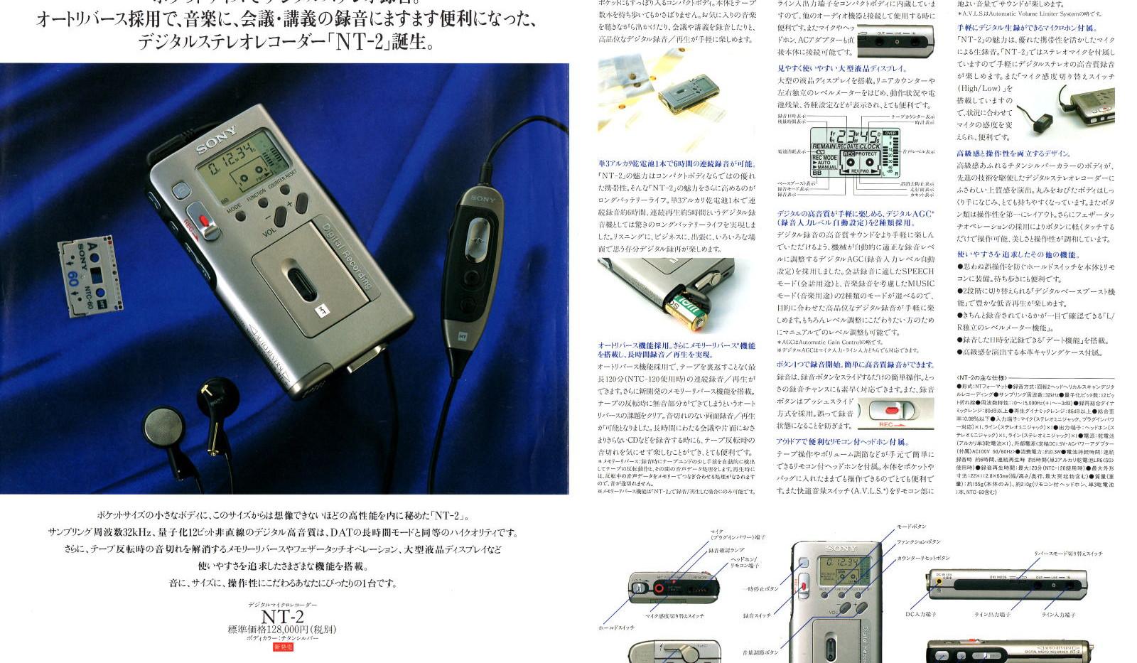 19952.10-NT-2-NTU-S1-DE.jpg