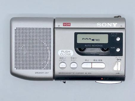 Sony M-950 Microcassette Corder