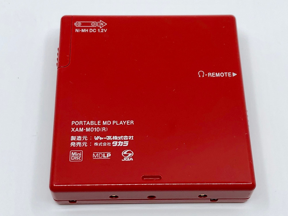 Sharp XAM-M010R MiniDisc Player