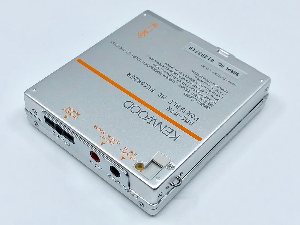 Kenwood DMC-M7R MD Recorder