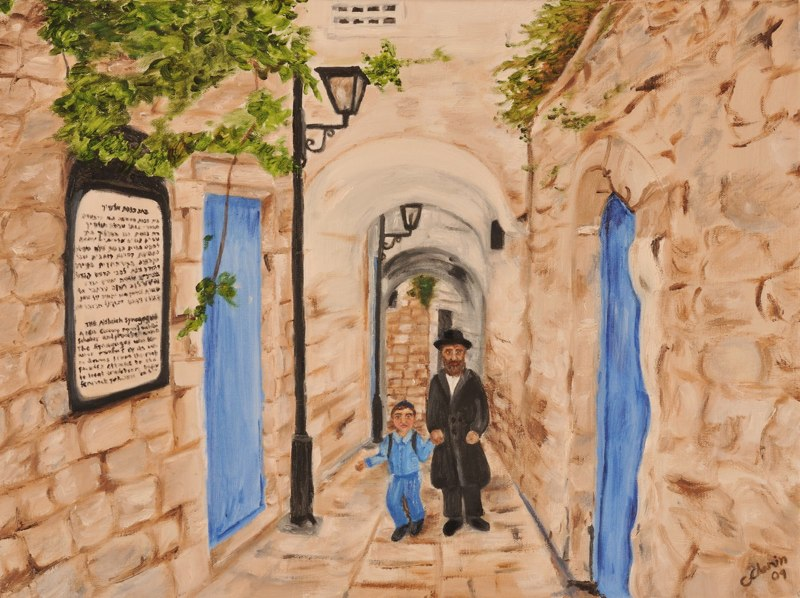 The alley of Tzfat