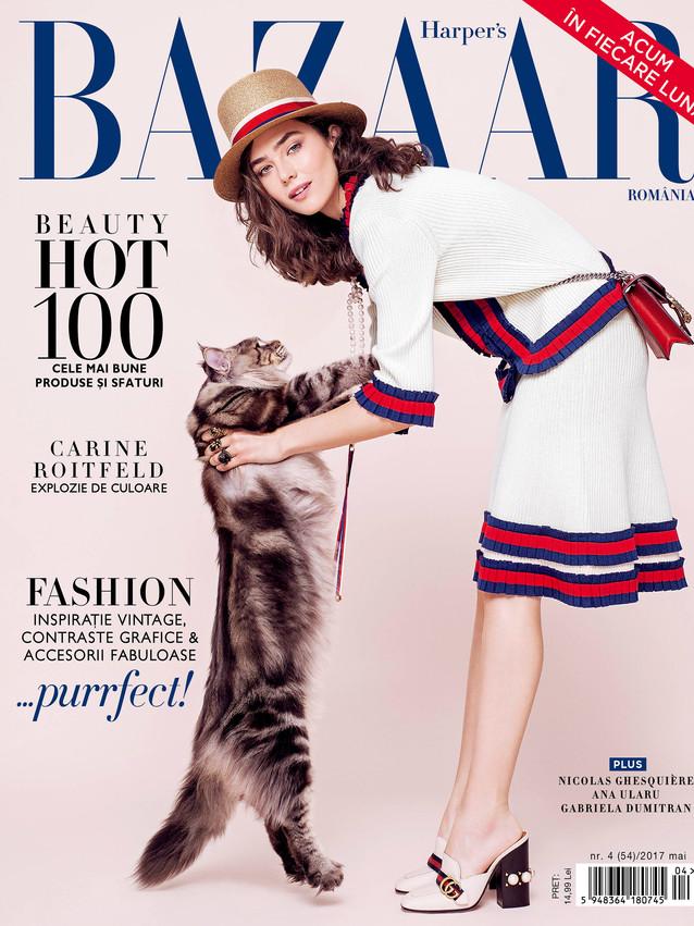 2017 Mai Cover.jpg