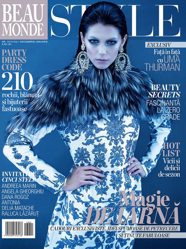2013.10.30 BM cover.jpg