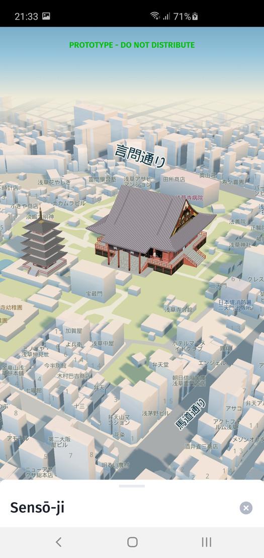 tokyo2020_android_2.jpg