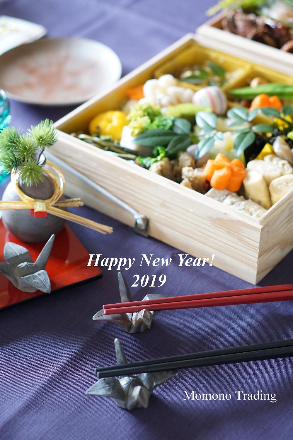 Happy New Year 2019_momonotrading