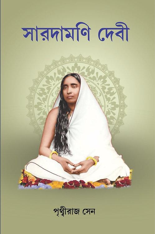 ShardaMani Devi
