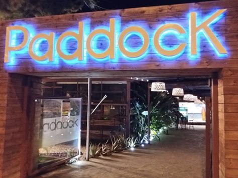 Paddock, Jerez de la Frontera