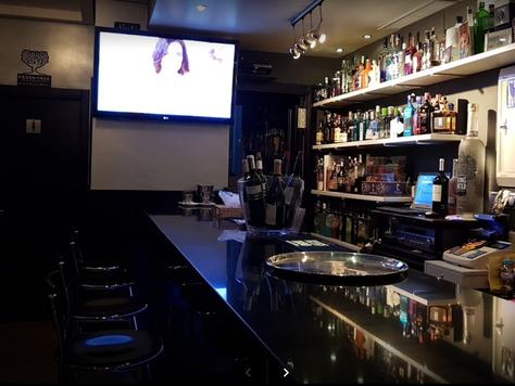 Pub Pérez