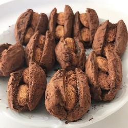 Kakaolu Hurmalar