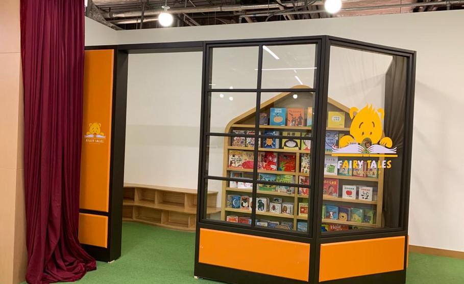 小社區-書店