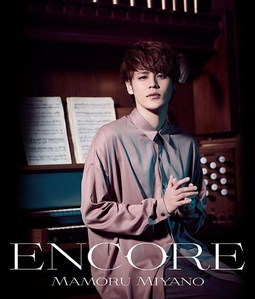 Encore - Miyano Mamoru