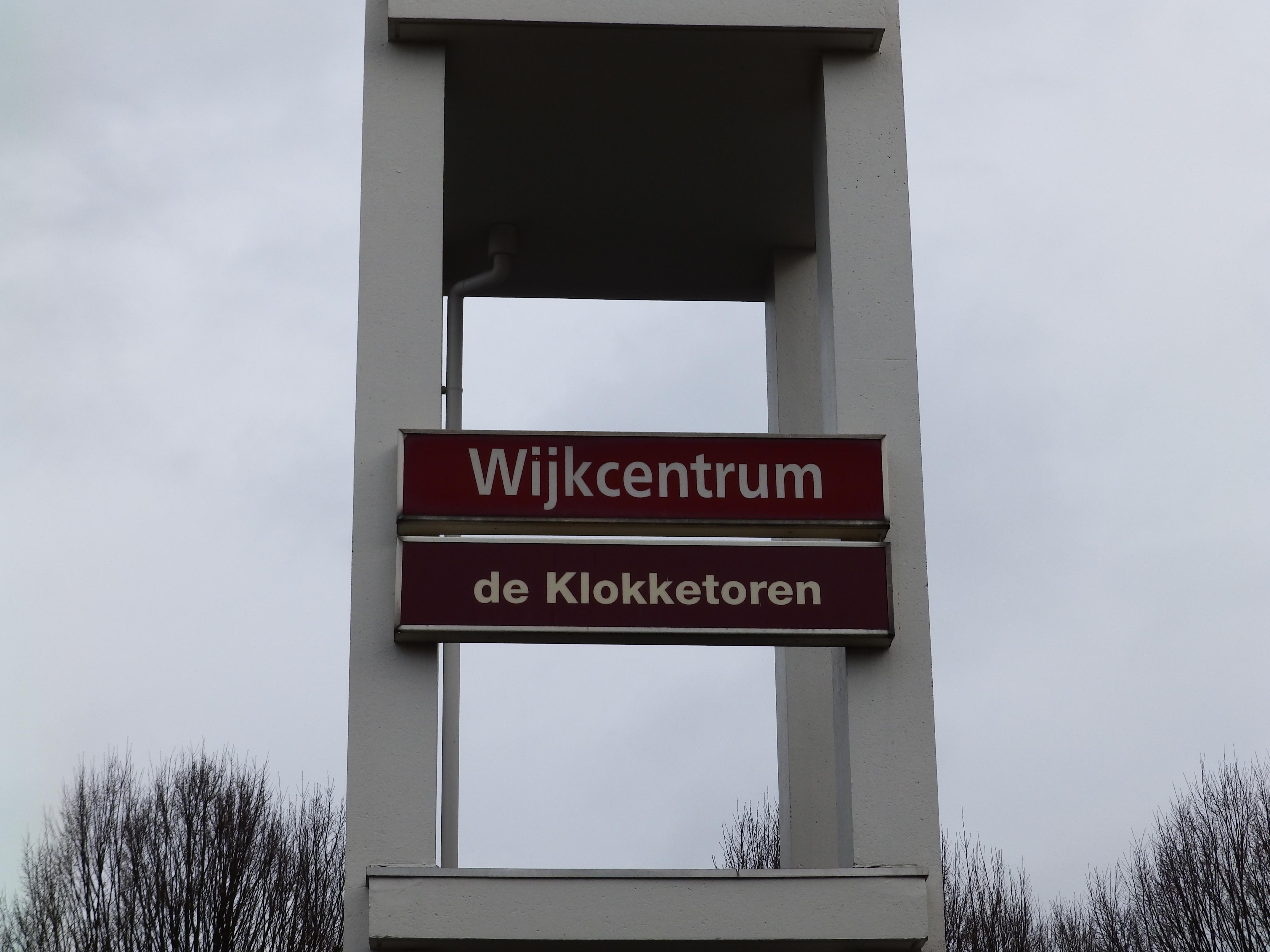 Wijkcentrum de Klokkentoren