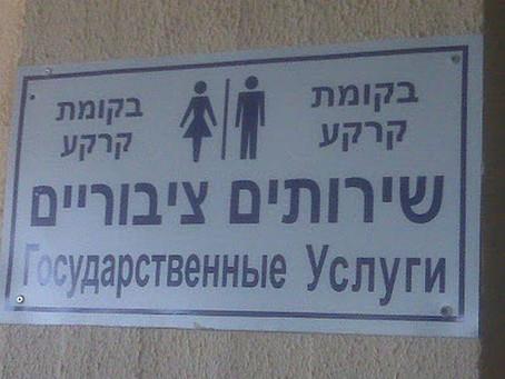 Нужно ли переводить термины?