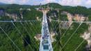 Saiba como o vidro é destaque em ponte na China!