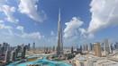Veja o uso do vidro no edifício mais alto do mundo!