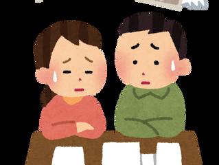 家計から見る保険料のお話【生命保険編】