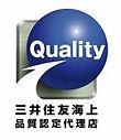 三井住友海上品質認定代理店Qマーク