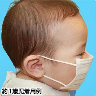 PM2.5対策3層不織布マスク50枚セット