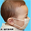 Thumbnail: PM2.5対策3層不織布マスク50枚セット
