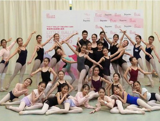 The 5th Ballet Theatre Camp
