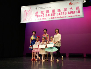 10th Young Ballet Stars Award