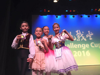 Hong Kong Challenge Cup Dance Competition 2016
