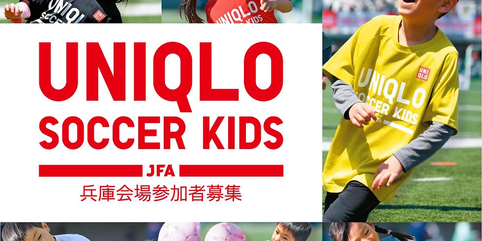 JFAユニクロサッカーキッズ2019 in 兵庫