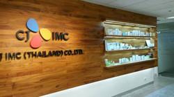 CJ IMC Thailand