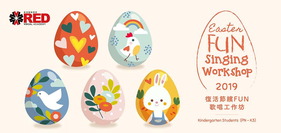 Web Banner Easter 2019.jpg