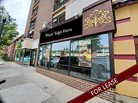 For Lease Banner - 454 E College.PNG