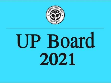 25 जुलाई तक आएगायूपी बोर्ड परीक्षा का परिणाम