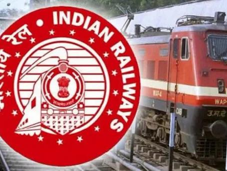 रेलवे बोर्ड ने आईआरएसडीसी को बंद किया