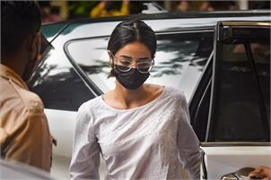 Actor Ananya Panday appears before NCB for second day