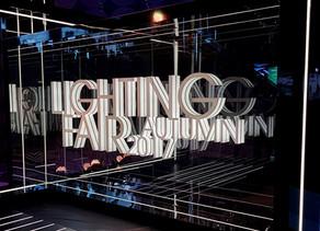 HKTDC Hong Kong International Lighting Fair