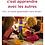 Thumbnail: Ebook L'école de la vie, c'est apprendre avec les autres