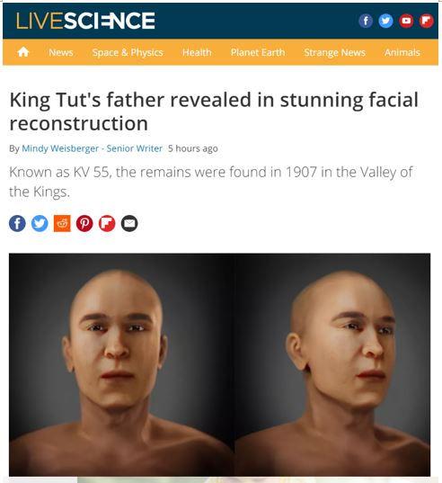 Akhenaton face reconstruction forensicLifescience_com preview.JPG