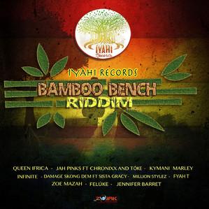 SILENT WATER | Bamboo Bench Riddim | Iyahi Records
