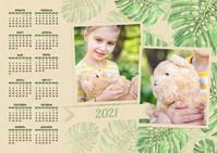 календарь 5.jpg