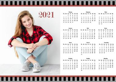 календарь 14.jpg