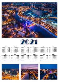 календарь 29.jpg
