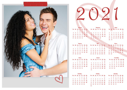 календарь 10.jpg