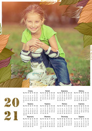 календарь 32.jpg